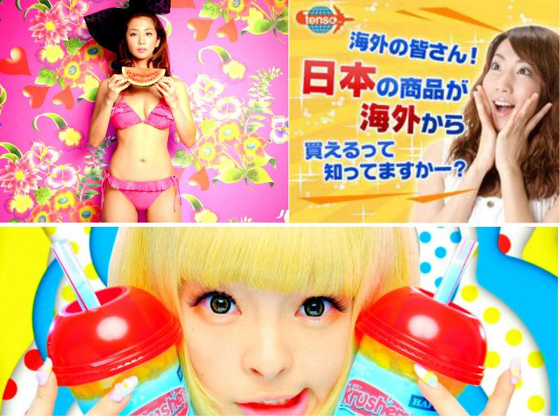 reclame japoneze